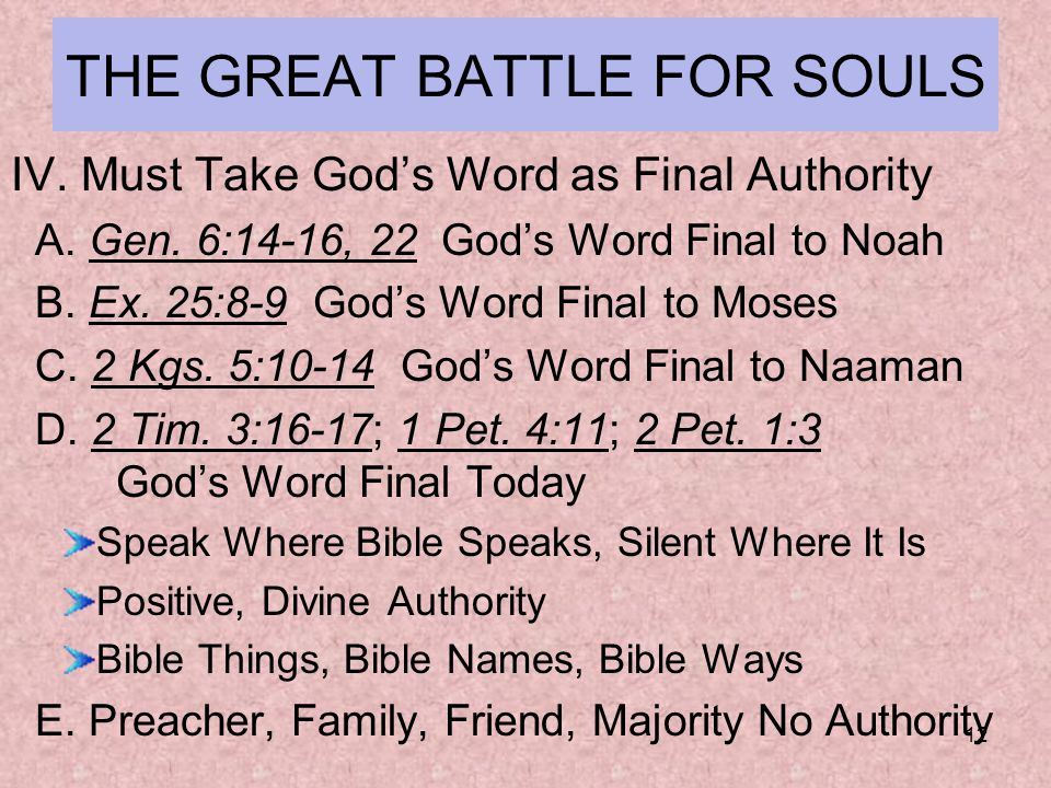 12 THE GREAT BATTLE FOR SOULS IV. Must Take God's Word as Final Authority A.