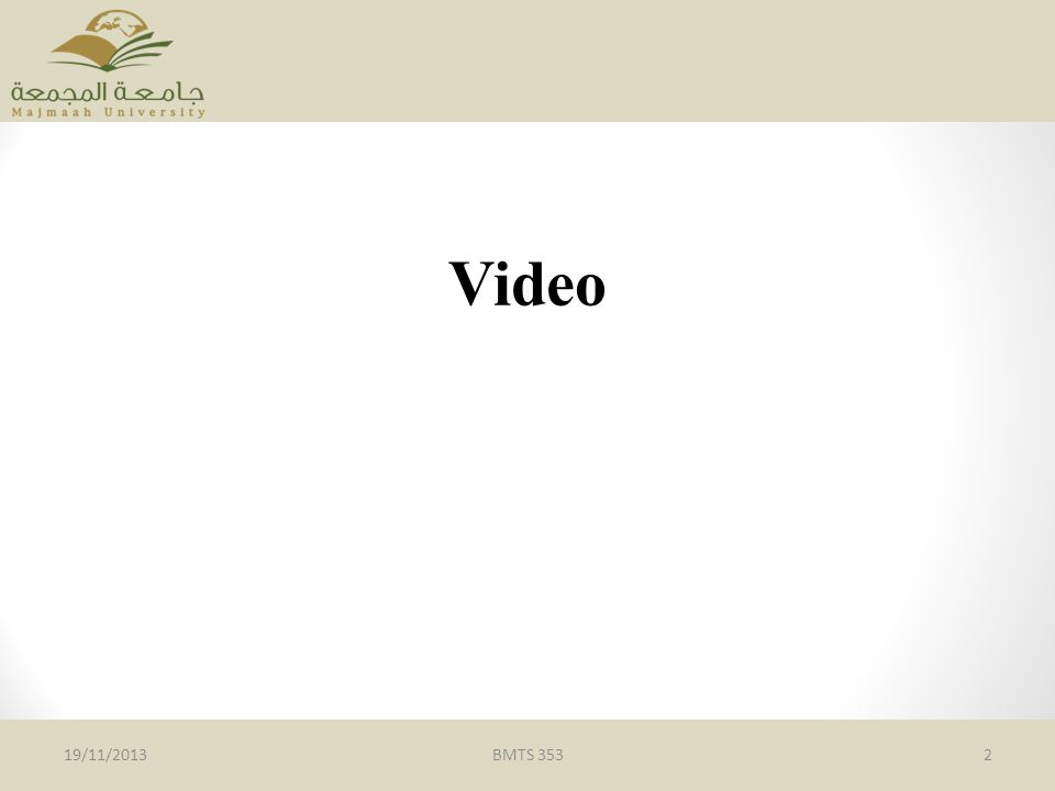 Video BMTS 353219/11/2013