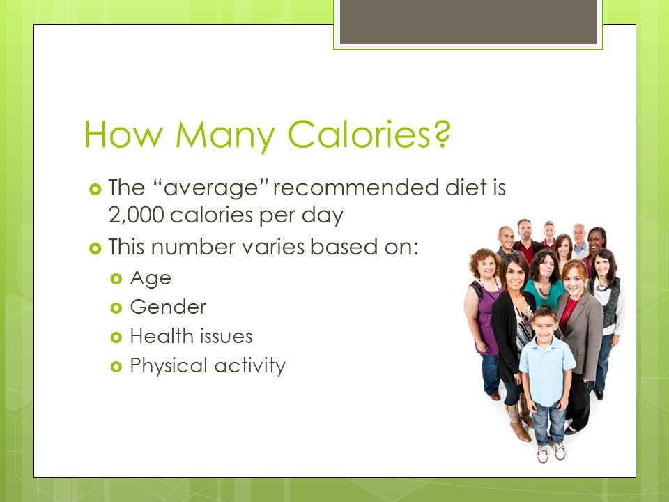 How Many Calories.