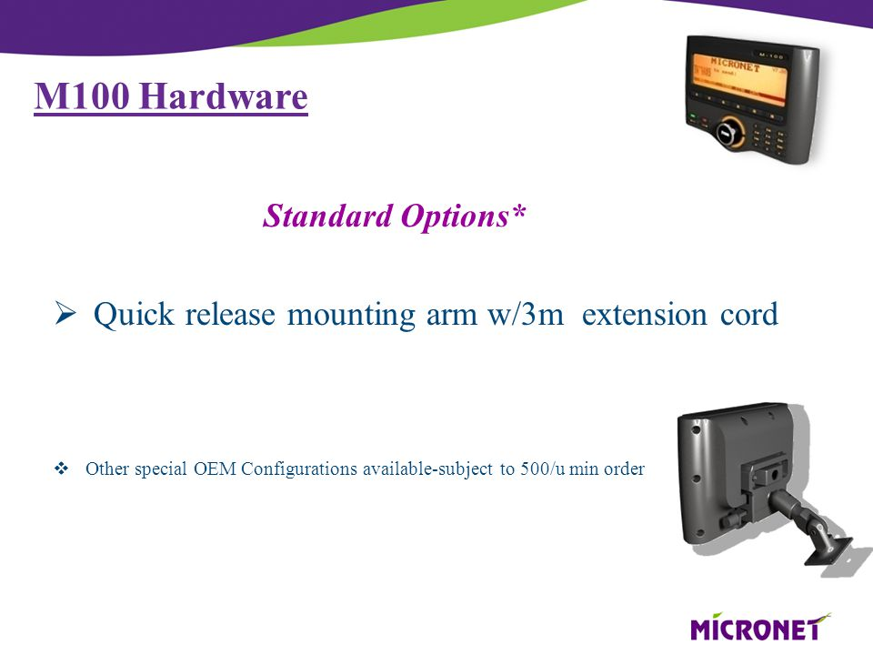  Quick release mounting arm w/3m extension cord  Other special OEM Configurations available-subject to 500/u min order Standard Options* M100 Hardware