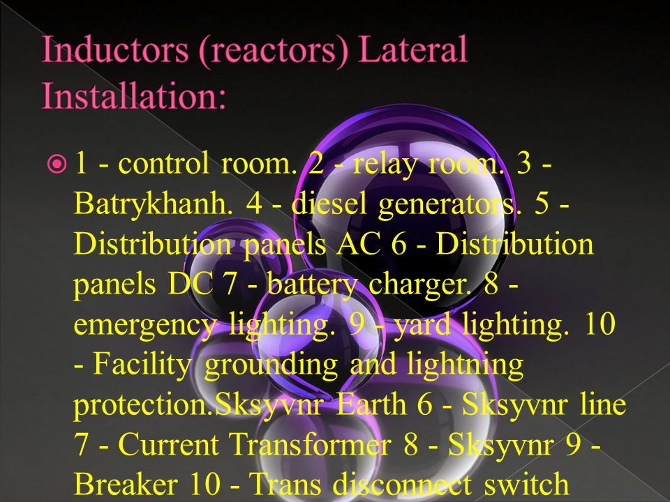  * B: Depends on the number of power transformers and busbar and transformer sets of communication equipment that can connect without the trans occurs: 1distance telephone conversations, TTY, send and receive protection orders from other posts are also used.Signals pLc with high frequency and the grid of the 30khz to 500khz changes.