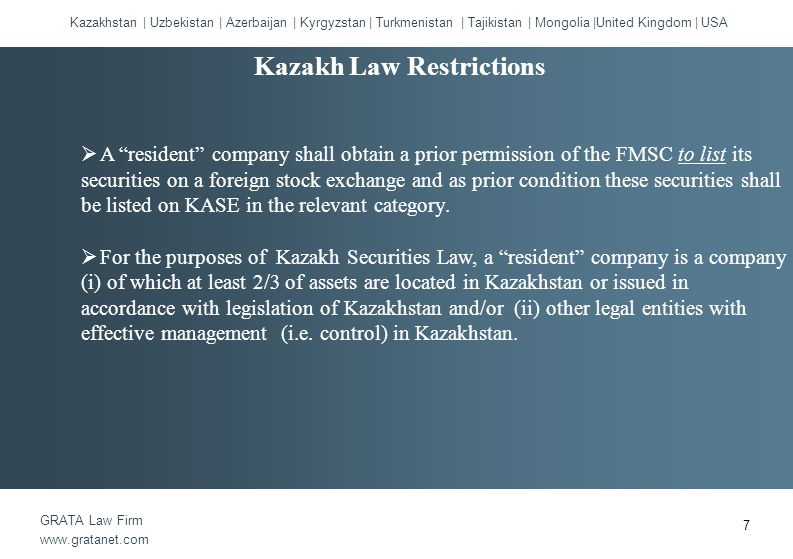  A resident company shall obtain a prior permission of the FMSC to list its securities on a foreign stock exchange and as prior condition these securities shall be listed on KASE in the relevant category.