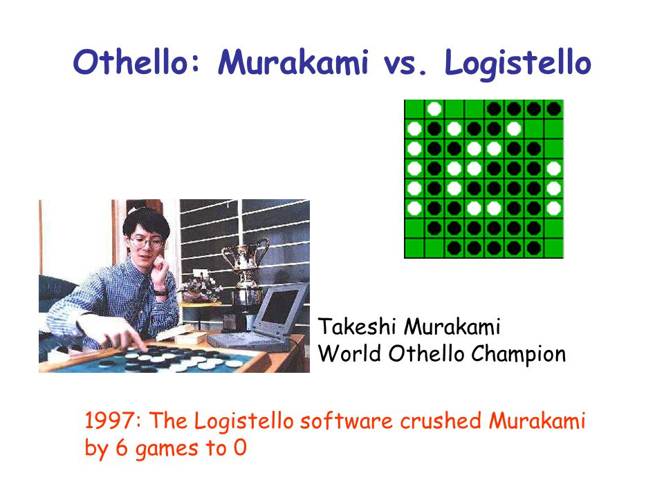 Othello: Murakami vs.