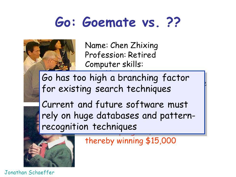 Go: Goemate vs. .