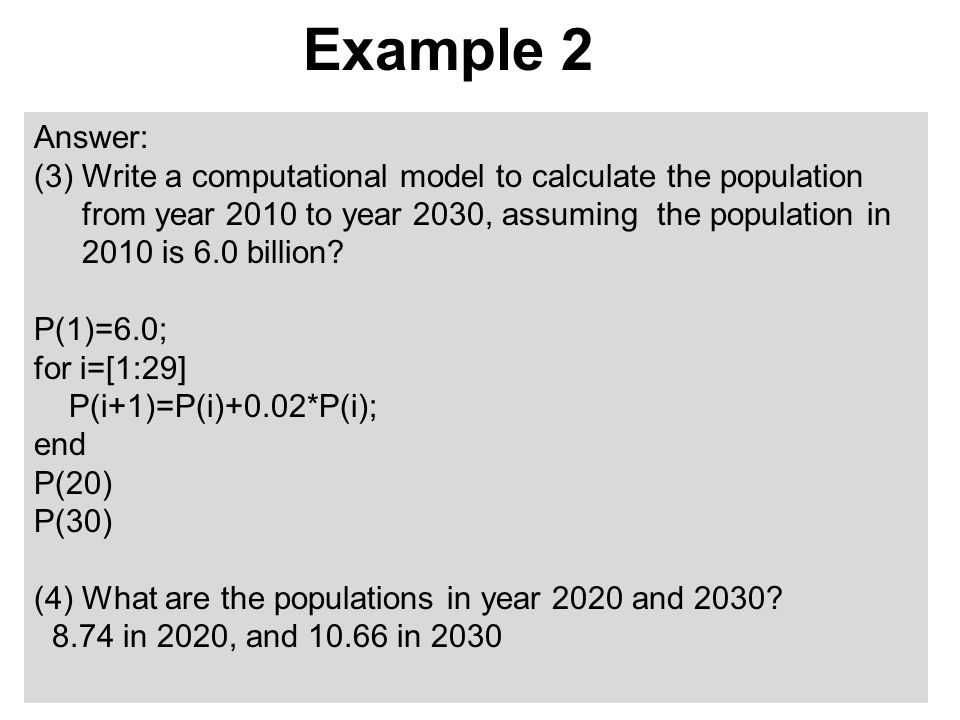 Example 2 Answer: (3) Write a computational model to calculate the population from year 2010 to year 2030, assuming the population in 2010 is 6.0 bill