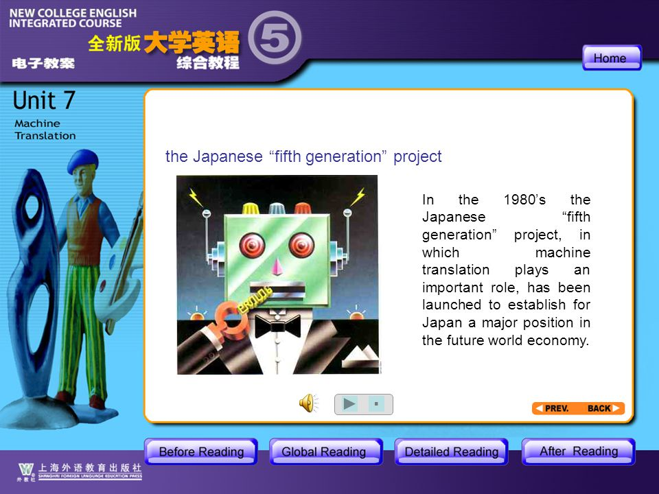 BR1- Listening Comprehension2.3 the Japanese fifth generation project In the 1980's the Japanese fifth generation project, in which machine translation plays an important role, has been launched to establish for Japan a major position in the future world economy.