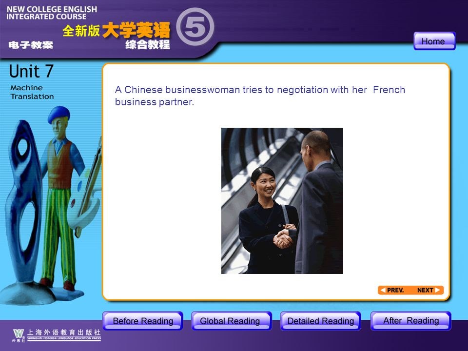 BR3-3 A Chinese businesswoman tries to negotiation with her French business partner.