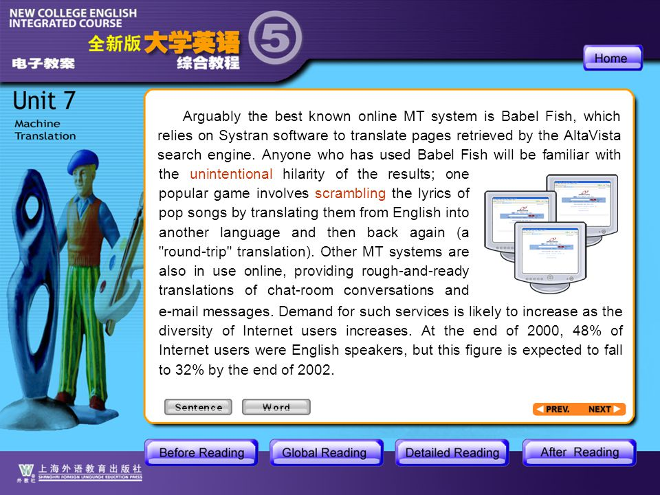TEXT_11_W Arguably the best known online MT system is Babel Fish, which relies on Systran software to translate pages retrieved by the AltaVista search engine.