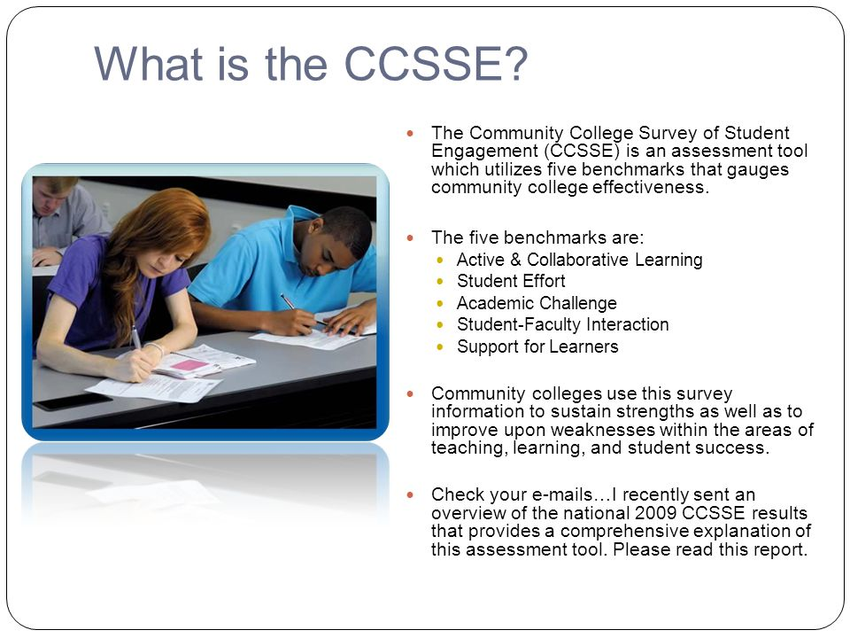What is the CCSSE.