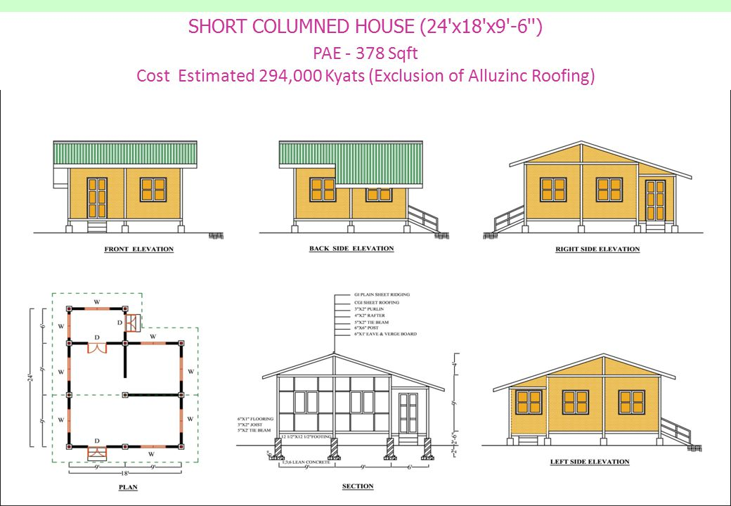 SHORT COLUMNED HOUSE (24 x18 x9 -6 ) PAE - 378 Sqft Cost Estimated 294,000 Kyats (Exclusion of Alluzinc Roofing)