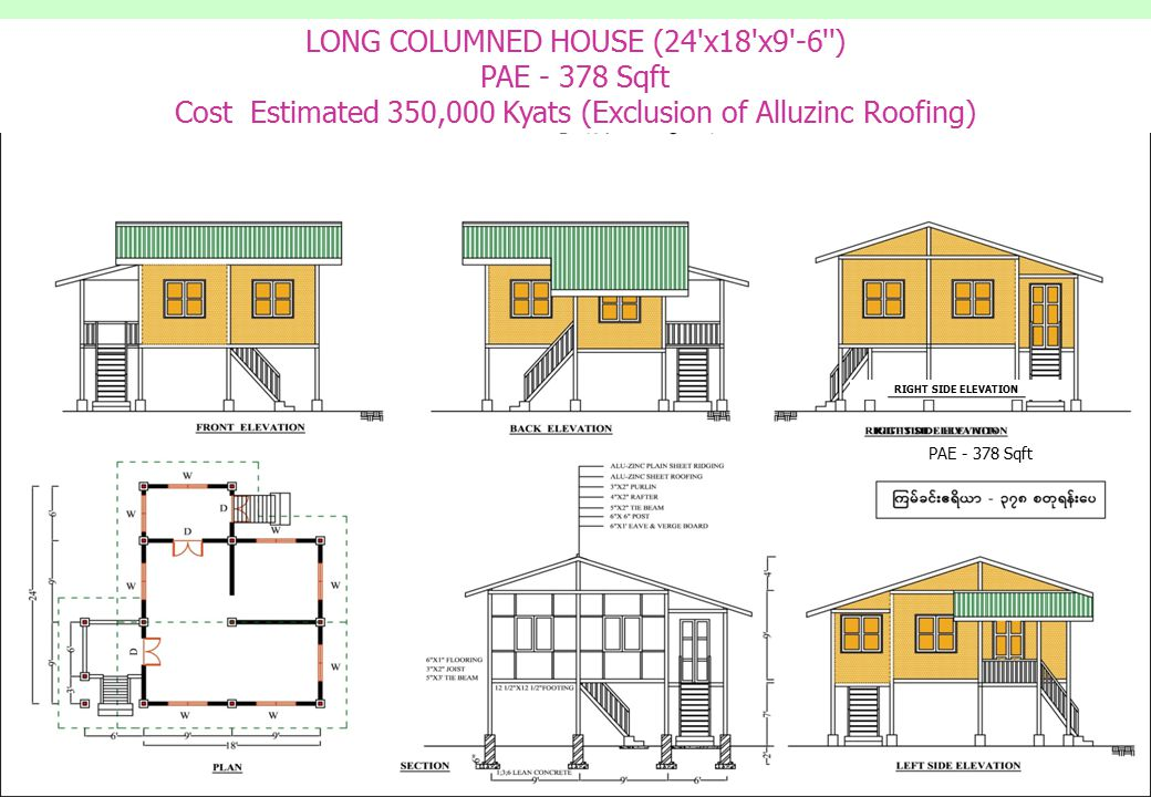 LONG COLUMNED HOUSE (24 x18 x9 -6 ) PAE - 378 Sqft Cost Estimated 350,000 Kyats (Exclusion of Alluzinc Roofing) PAE - 378 Sqft RIGHT SIDE ELEVATION