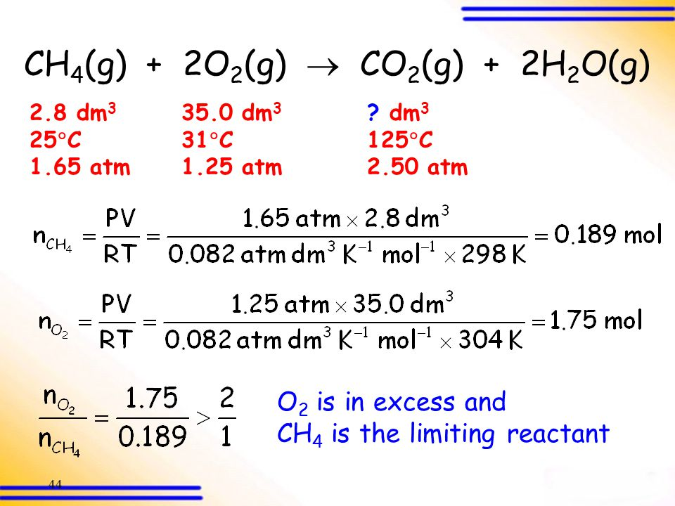 43 3.5 Calculations Based on Equations (SB p.66) Calculations involving volumes of gases 1.Gases not at the same conditions 2.Gases at the same condit