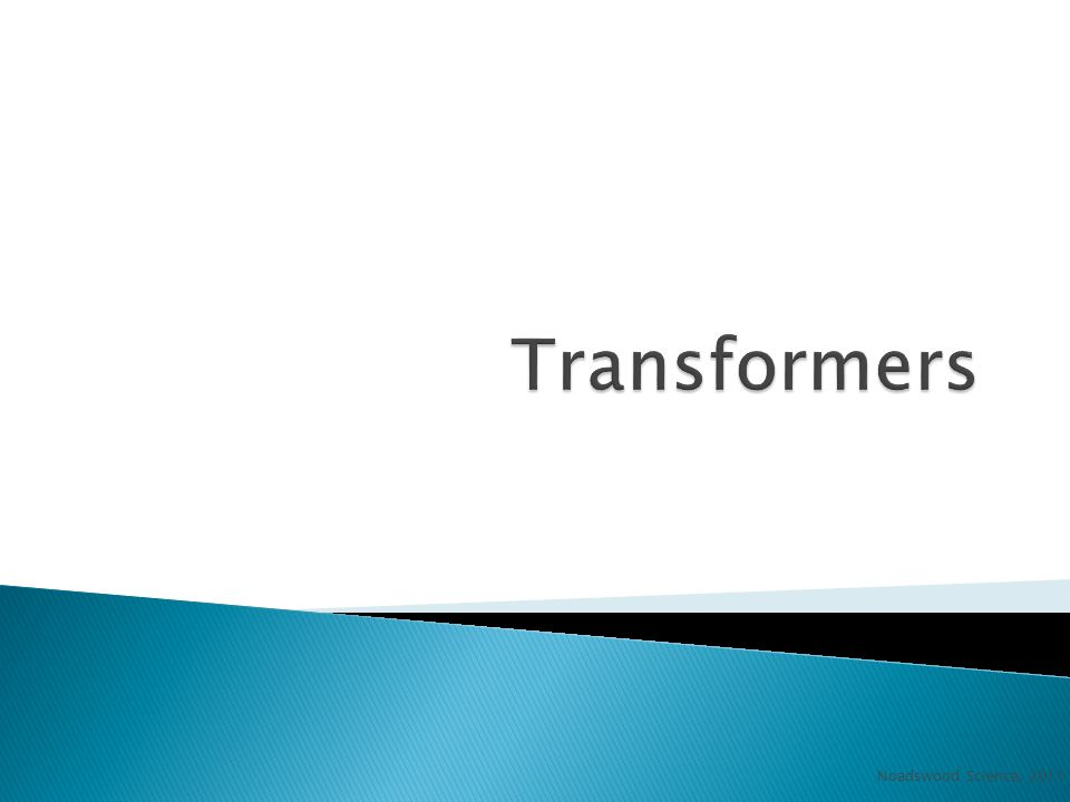  To understand how step-up and step-down transformers work Friday, May 01, 2015