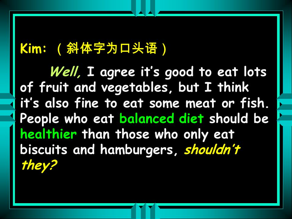 Laura: (斜体字为口头语) Oh. yes, it is. I never eat meat.