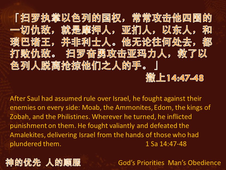 God's Priorities Man's Obedience After Saul had assumed rule over Israel, he fought against their enemies on every side: Moab, the Ammonites, Edom, the kings of Zobah, and the Philistines.