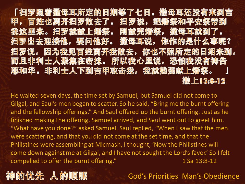 God's Priorities Man's Obedience He waited seven days, the time set by Samuel; but Samuel did not come to Gilgal, and Saul's men began to scatter.
