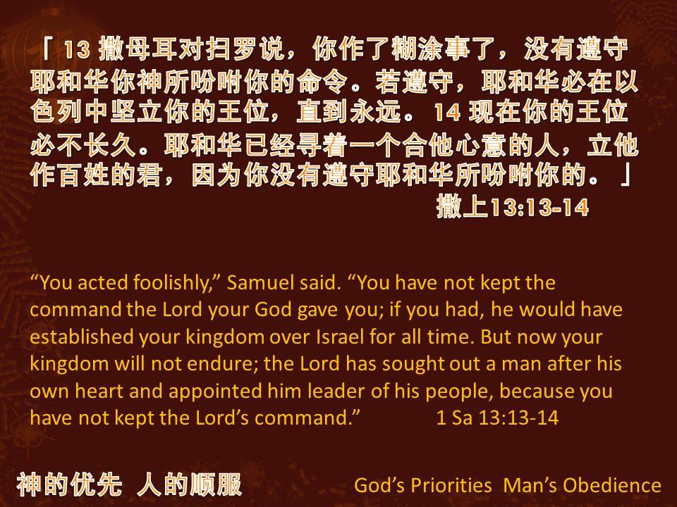 God's Priorities Man's Obedience You acted foolishly, Samuel said.