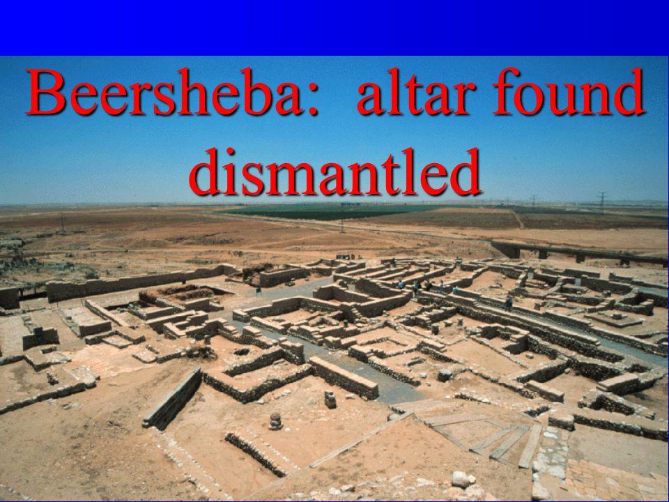 Beersheba Altar