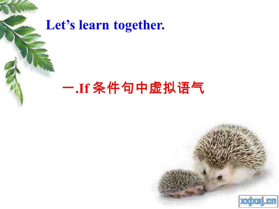 Let's learn together. 一.If 条件句中虚拟语气