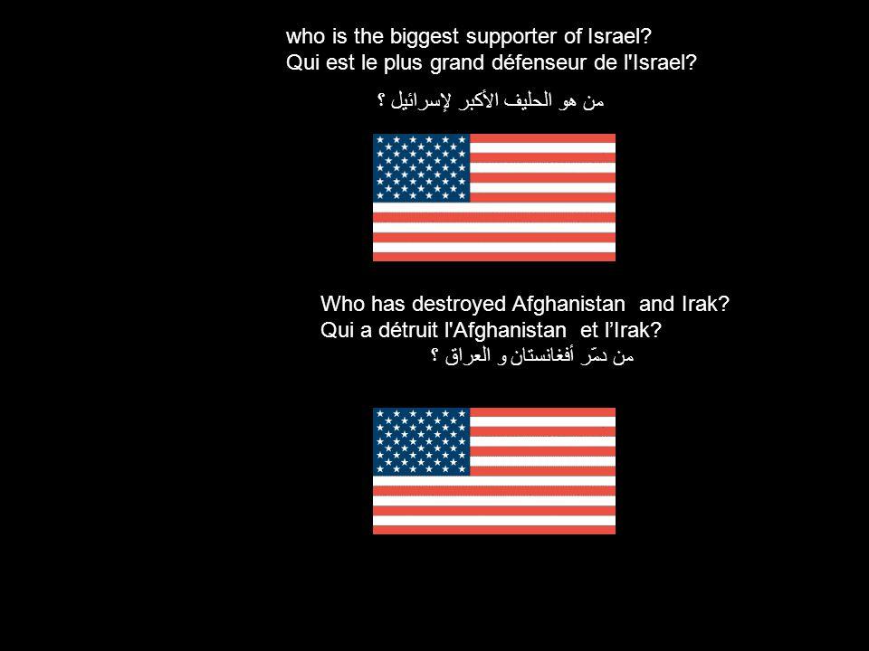 who is the biggest supporter of Israel. Qui est le plus grand défenseur de l Israel.