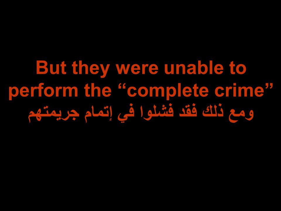 But they were unable to perform the complete crime ومع ذلك فقد فشلوا في إتمام جريمتهم