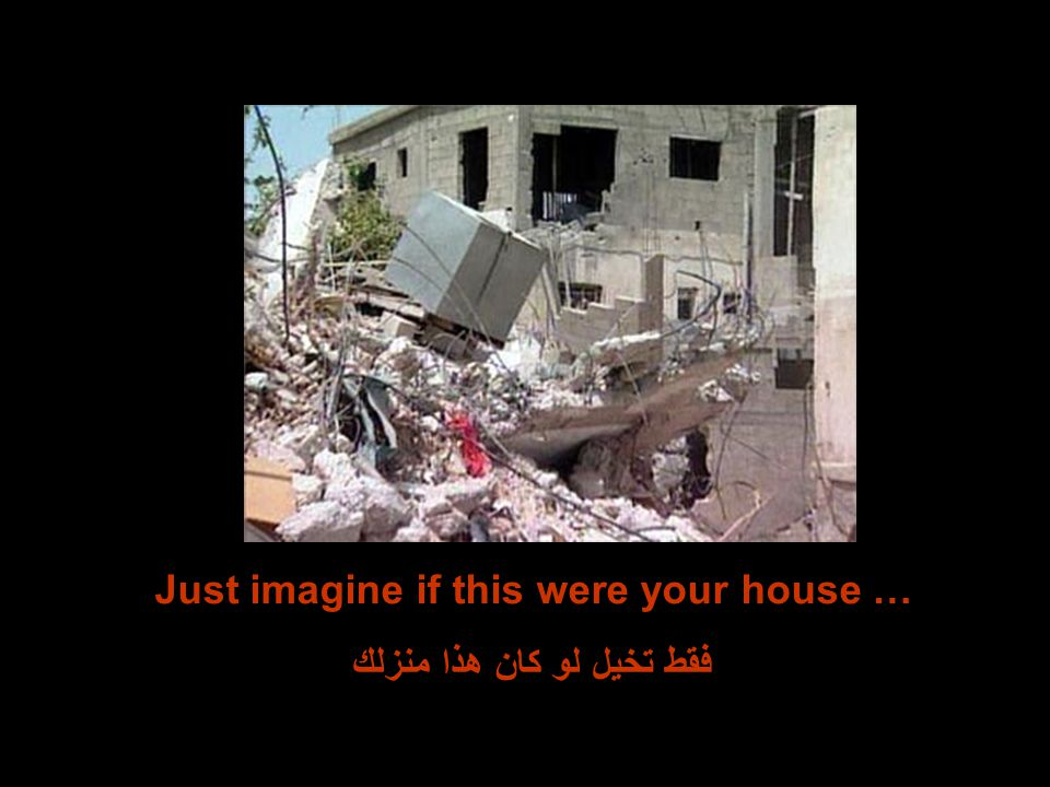 Just imagine if this were your house … فقط تخيل لو كان هذا منزلك