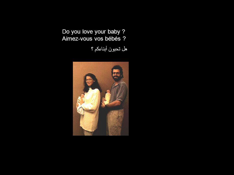Do you love your baby Aimez-vous vos bébés هل تحبون أبناءكم ؟