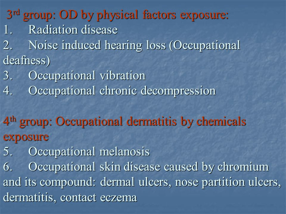 3 rd group: OD by physical factors exposure: 1. Radiation disease 2.