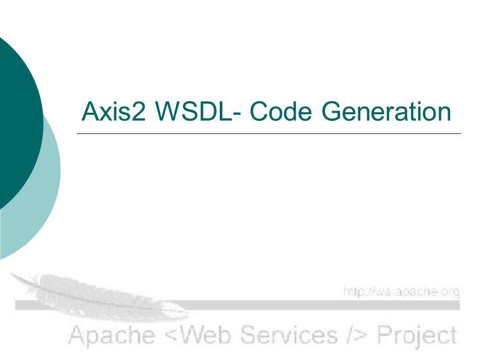 Add on services  Add on services will be incorporated in the form of the form of Modules and handlers and be burnt into the wsdd file.