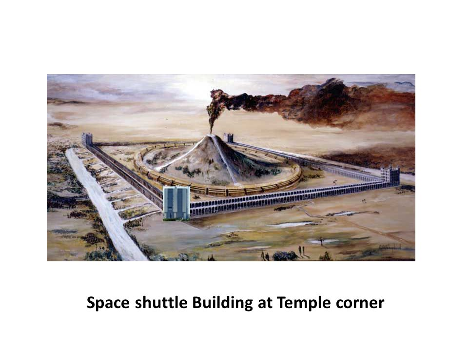 Space shuttle Building at Temple corner
