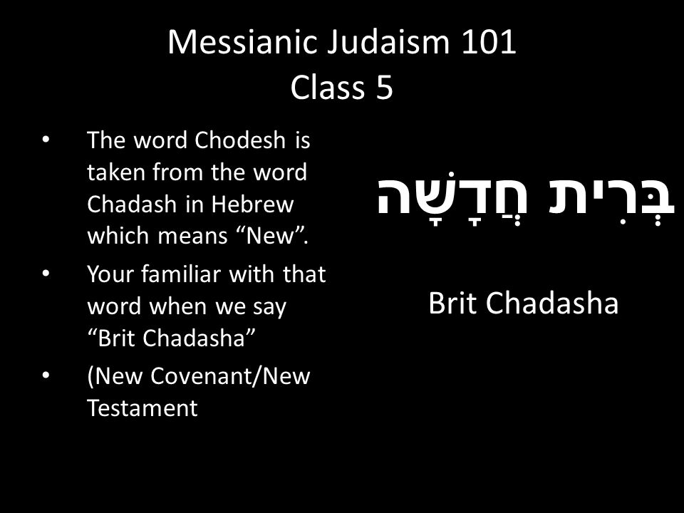 """The word Chodesh is taken from the word Chadash in Hebrew which means """"New"""". Your familiar with that word when we say """"Brit Chadasha"""" (New Covenant/Ne"""