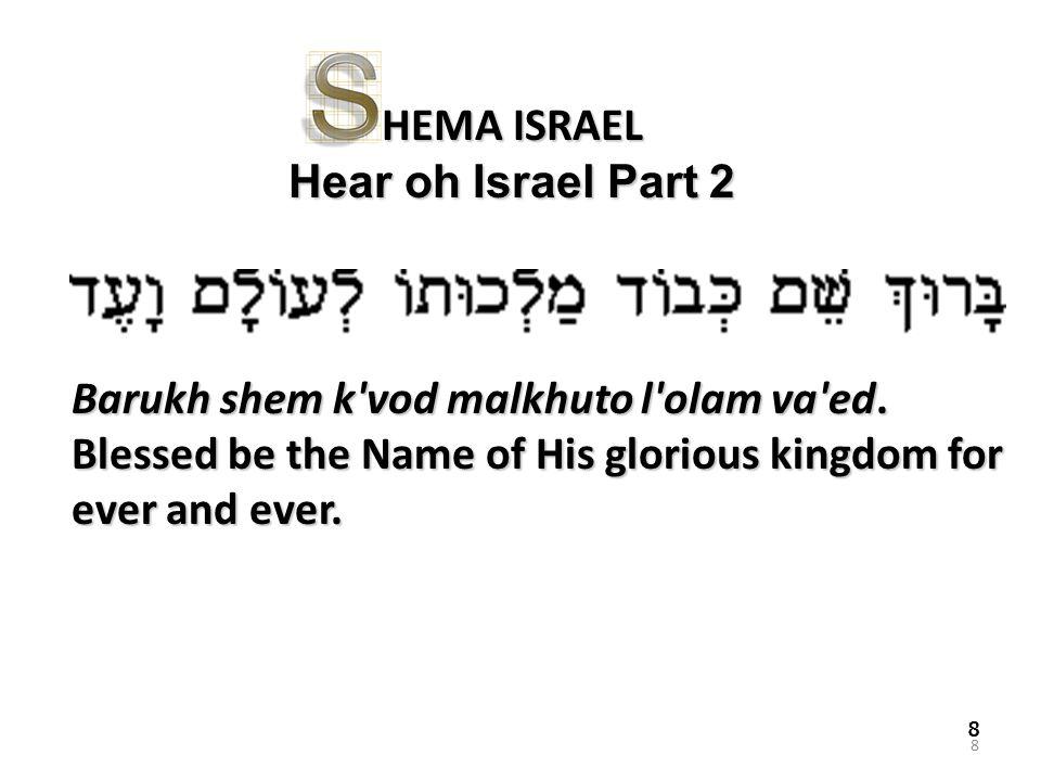 8 8888 HEMA ISRAEL Hear oh Israel Part 2 Barukh shem k vod malkhuto l olam va ed.