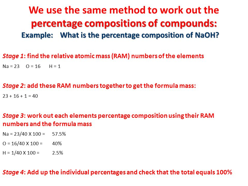 Your turn……… 1.Calculate the percentage by mass of nitrogen in each of the following: a)Ammonia NH 3 b)Ammonium chloride NH 4 Cl c)Ammonium sulfate (NH 4 ) 2 SO 4 2.NOW MAKE A REVISION CARD