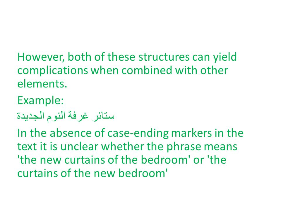 However, both of these structures can yield complications when combined with other elements.