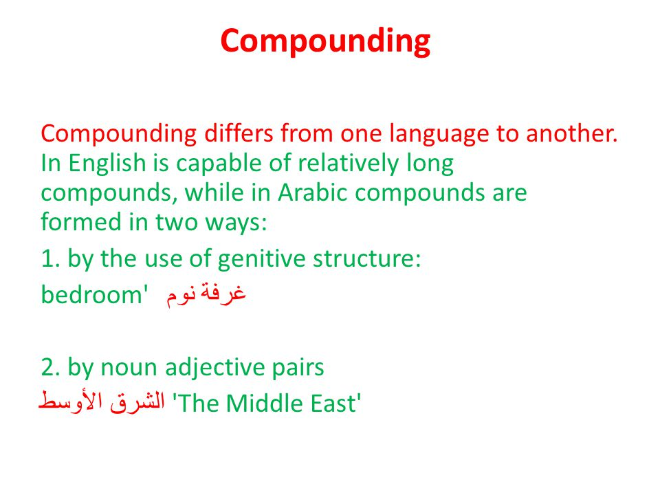 Compounding Compounding differs from one language to another.
