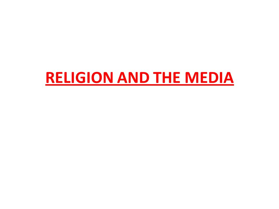 Christian responses and attitudes towards films and other media which focus on religious/philosophical messages The film Bruce Almighty caused Christians to disagree: some said it was wrong because it showed God 'giving away his powers', while others believed that the Golden Rule of Christianity was demonstrated through humour.
