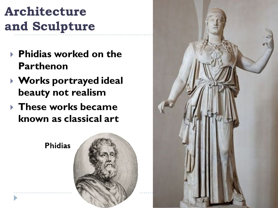 Drama and History Greeks created drama as an art form and built the first theaters