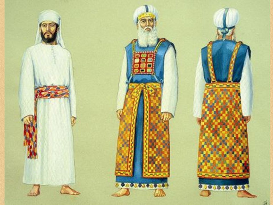 The Garments for Priests