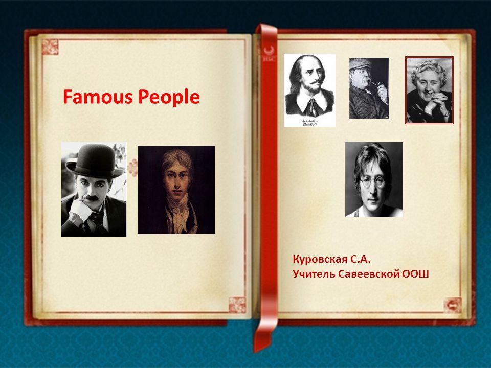 Famous People Agatha Christie Sir Arthur Conan Doyle Charlie Chaplin Daniel Defoe Joseph Turner John Lennon William Shakespeare