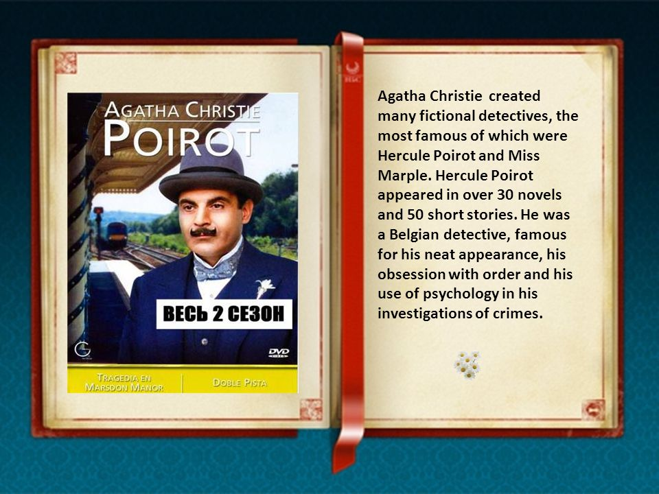 Agatha Christie created many fictional detectives, the most famous of which were Hercule Poirot and Miss Marple.