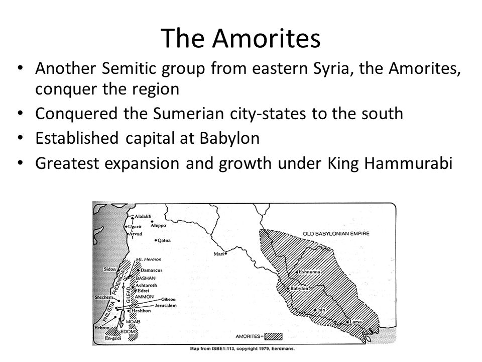 The First Empires After the fall of Sumer, a series of foreign invasions swept the region * empire-- political unit in which a number of peoples are controlled by single ruler