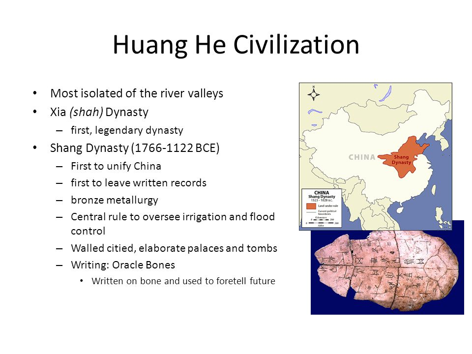 The Huang He /China Civilizations developed along 3 rivers in China Civilizations developed along 3 rivers in China By about 2205BC, The Huang He civi