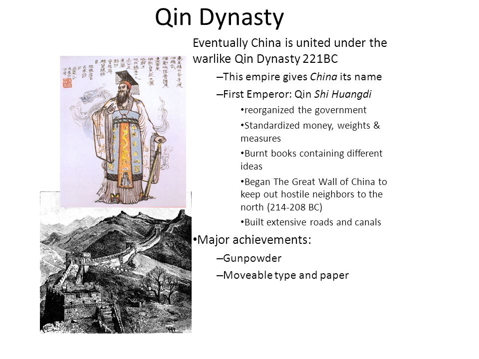 Chinese Dynasties (ruling families) Shang Dynasty is first to unite China Shang Dynasty is first to unite China Zhou Dynasty Zhou Dynasty – During the