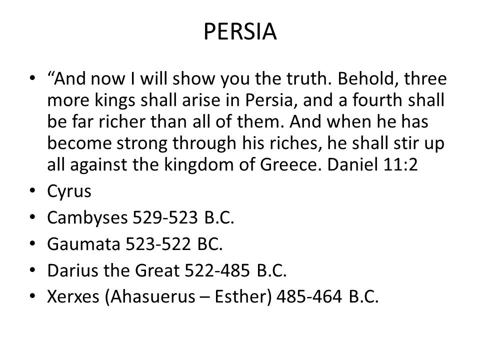 ALEXANDER THE GREAT Then a mighty king shall arise, who shall rule with great dominion and do as he wills.