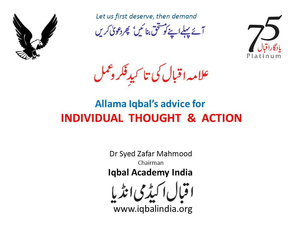 KHUDI (Selfhood) Iqbal's Ethical Definition (in Iqbal's own English words) www.iqbalindia.org