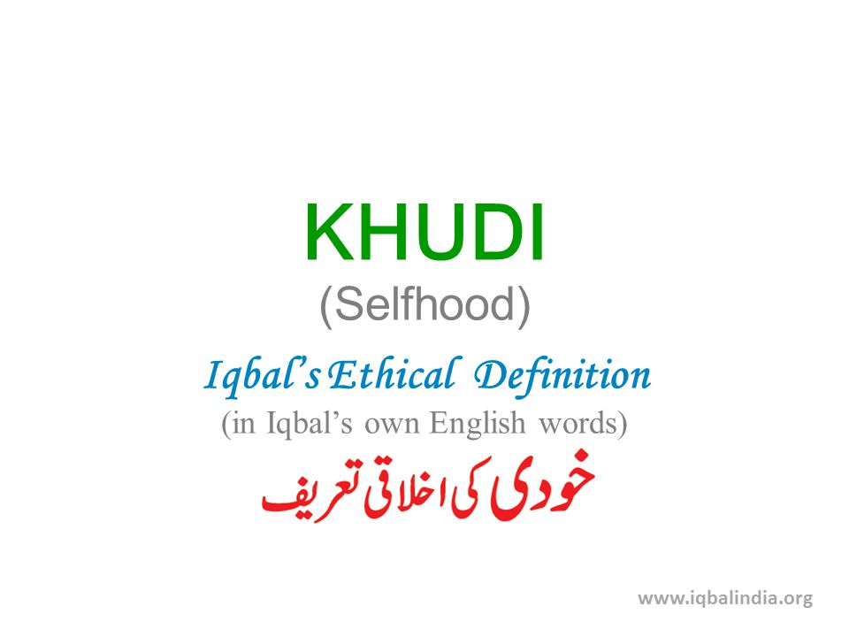 KHUDI Iqbal's Metaphysical Definition www.iqbalindia.org