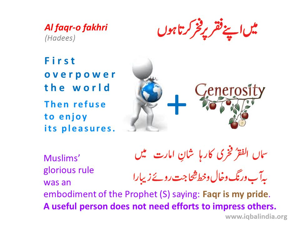 Al faqr-o fakhri (Hadees) + First overpower the world Then refuse to enjoy its pleasures. Muslims' glorious rule was an embodiment of the Prophet (S)