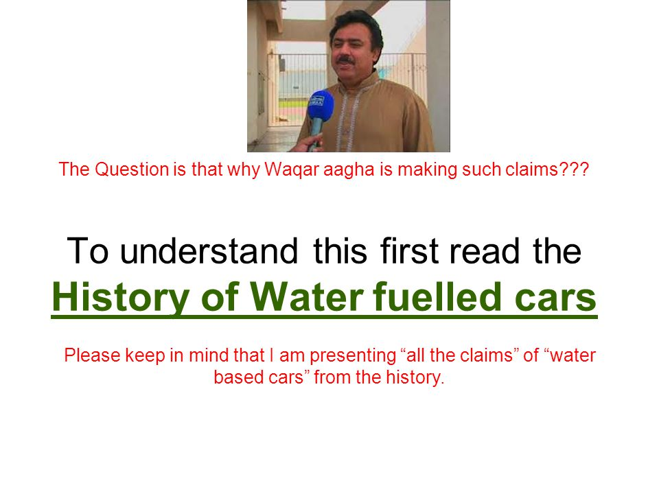 The Question is that why Waqar aagha is making such claims .