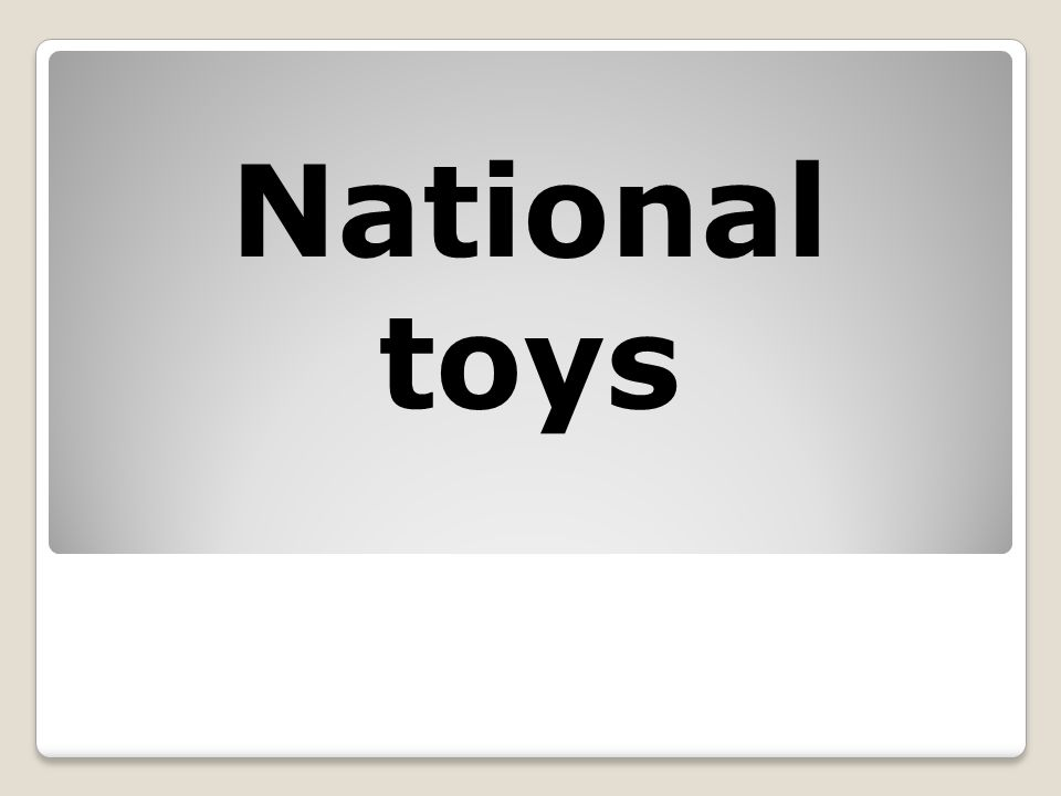 National toys