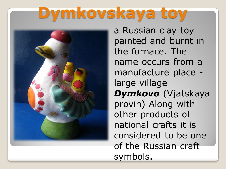 Dymkovskaya toy a Russian clay toy painted and burnt in the furnace.